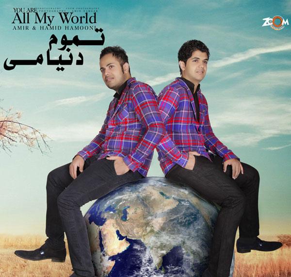 Amir2