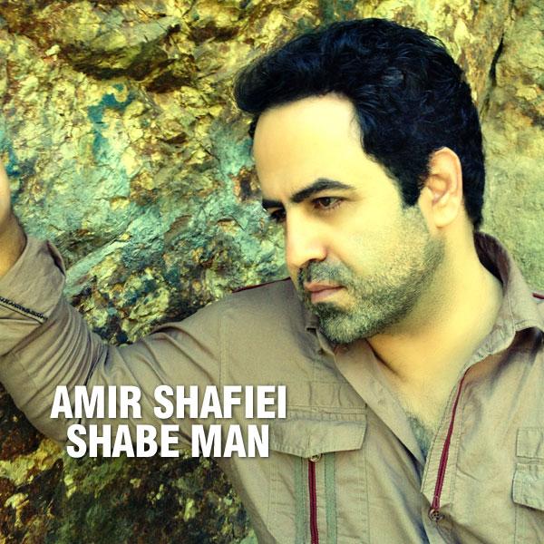 Amirsh2