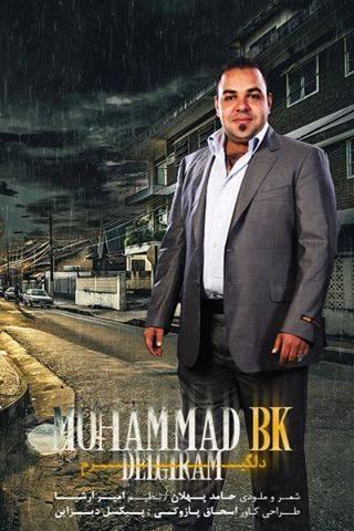 Mohammad%20Bk%20-%20Delgiram