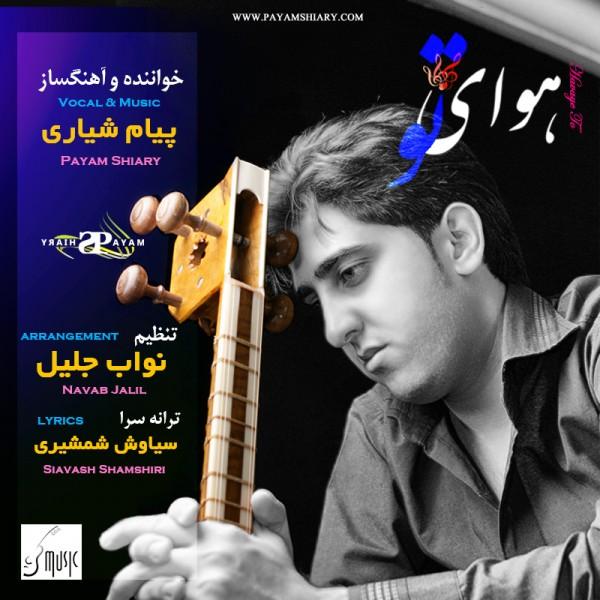 Payam Shiary – Havaye To (Feat Navab Jalil)