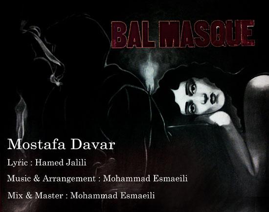 Mostafa-Davar---Bal-Masque