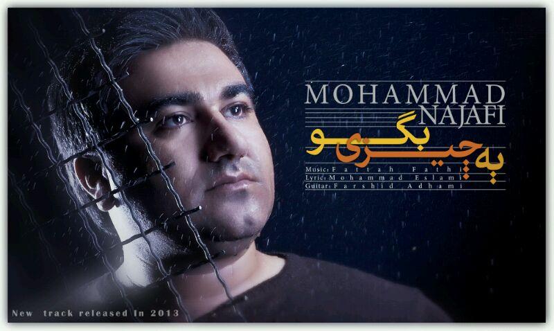 Mohammad%20Najafi%20-%20Ye%20Chizi%20Begoo