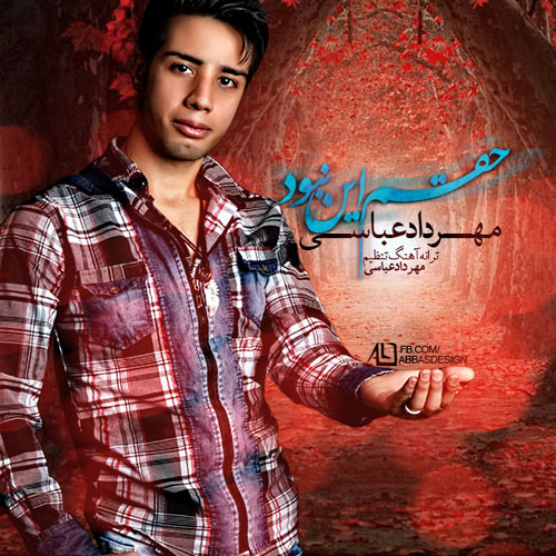 Mehrdad-Abbasi