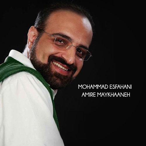 Mohammad-Esfahani-Amire-Maykhaaneh