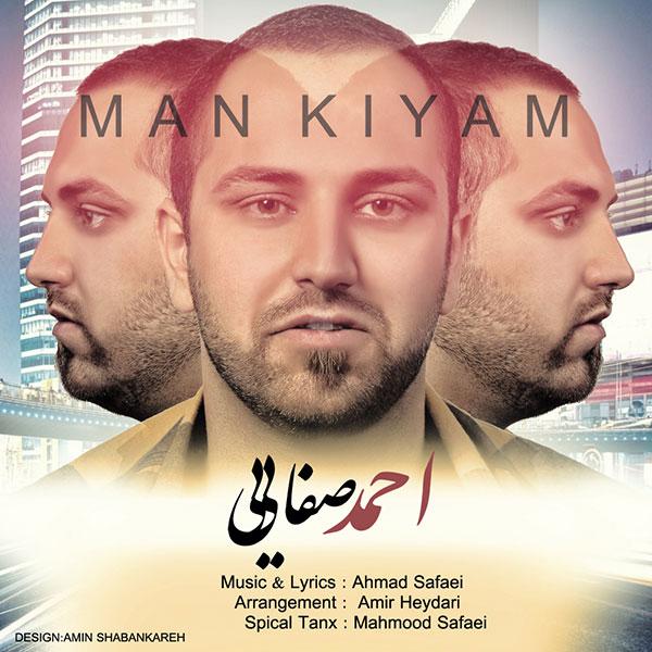 Ahmad-Safaei-Man-Kiam