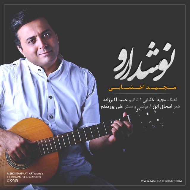 Majid%20Akhshabi%20-%20Nooshdarou