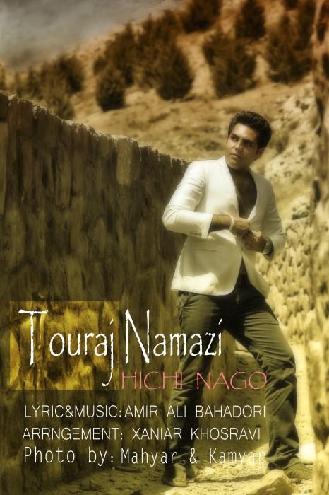 Touraj-Namazi-Hichi-Nagoo%7e1