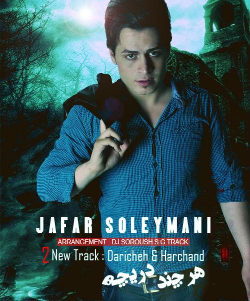 jafar%20cover
