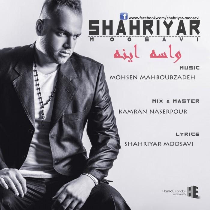 Shahriar%7e1
