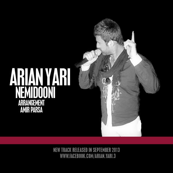 ArianYari