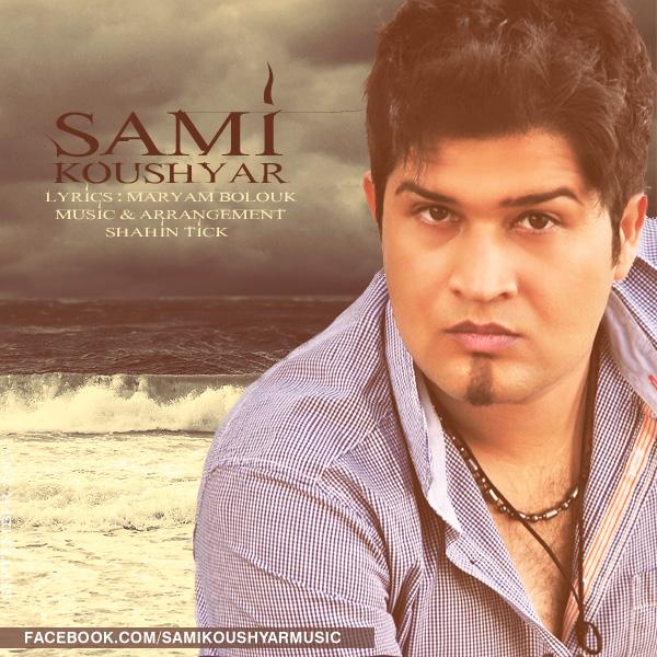 SamiKoushyar