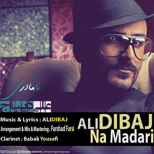 دانلود آهنگ جدید علی دیباج نامادری