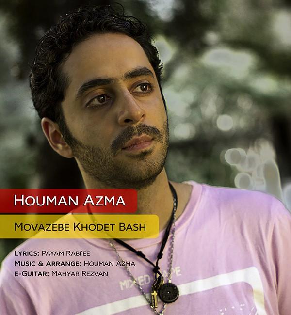 Houman%20B