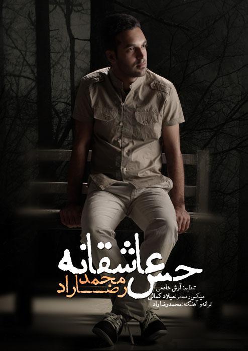 MohammadReza%20Rad