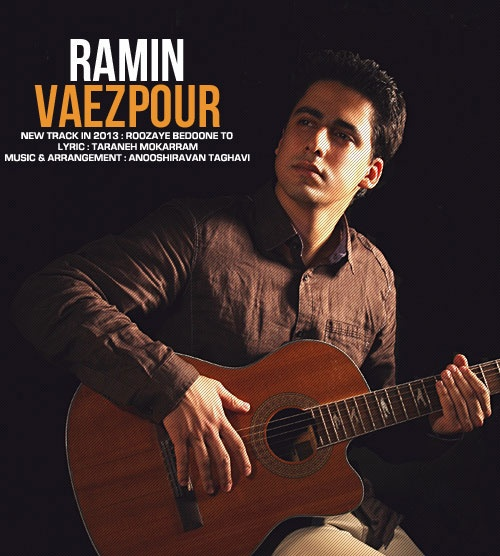 Ramin%20Vaezpour%20-%202%20New%20Tracks
