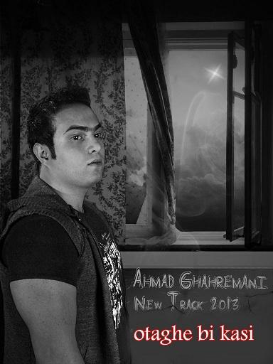 Ahmad%20Ghahremani