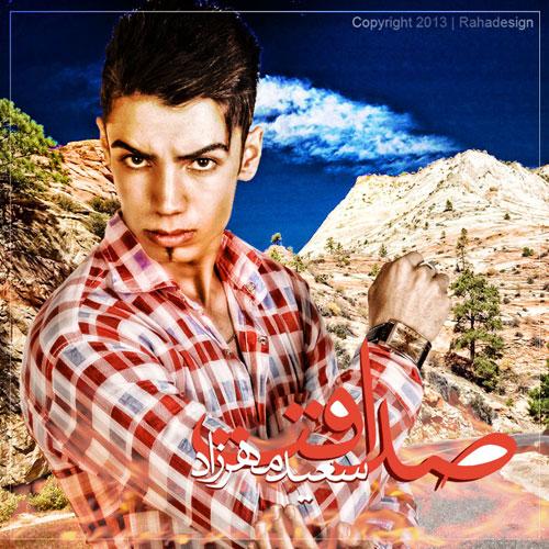 دانلود آلبوم جدید سعید مهرزاد به نام صداقت