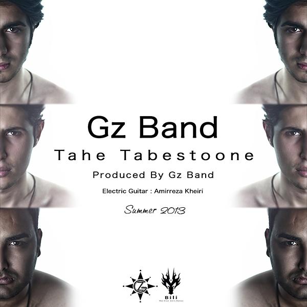 دانلود آهنگ جدید Gz Band ته تابستون