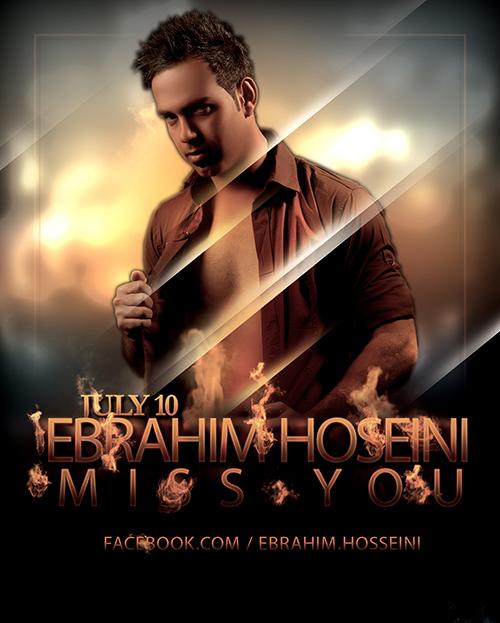 آهنگ جدید ابراهیم حسینی عاشقتر میشم
