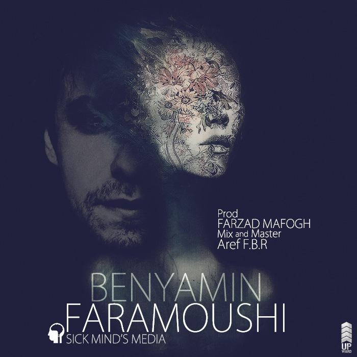 Faramoushi