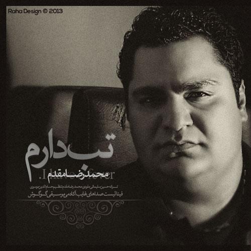 آهنگ جدید محمد رضا مقدم تب دارم