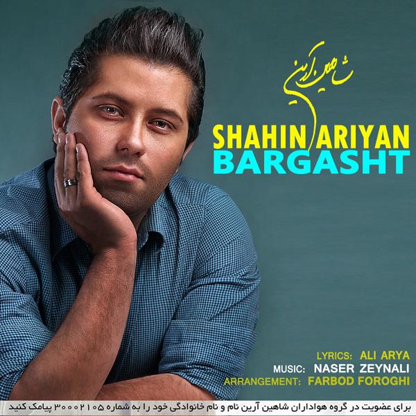 Shahin%20Arian%20Cover