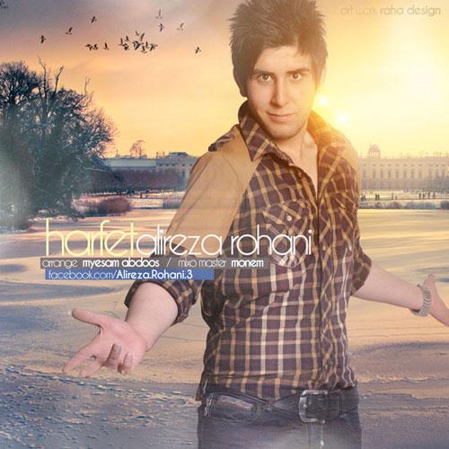 http://dl.mytehranmusic.com/1392/Music/1392/Shahrivar/28/A/Alireza.jpg