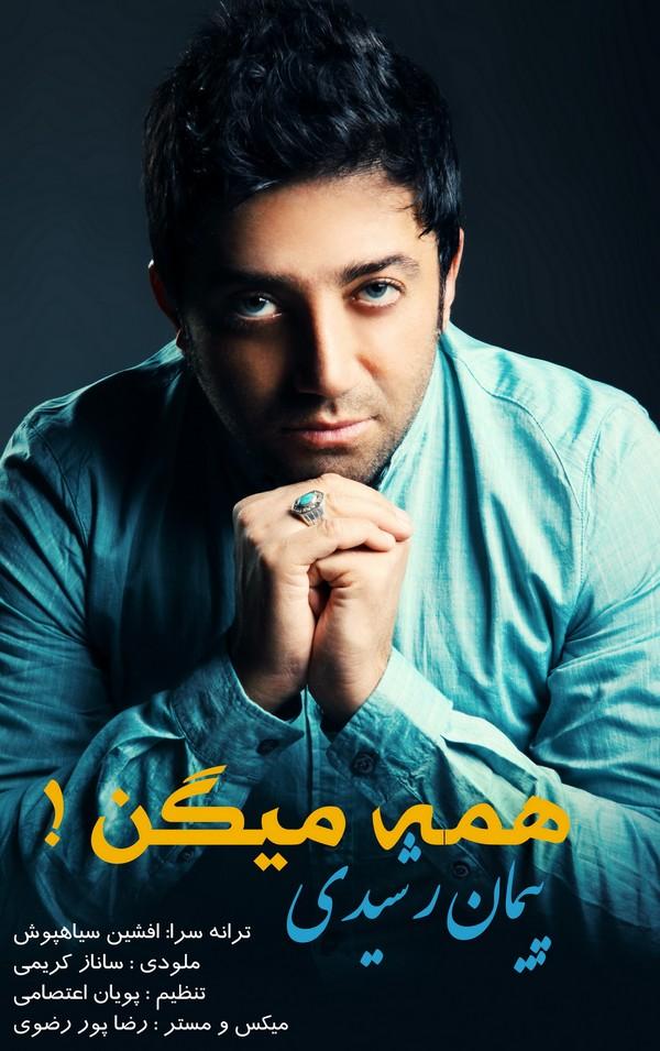 Peyman Rashidi – Hame Migan