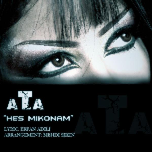 Aata Banoo – Hes Mikonam