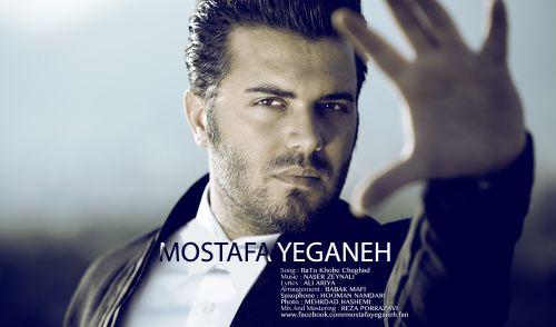 Mostafa Yegane – Bato Khobe Cheghad