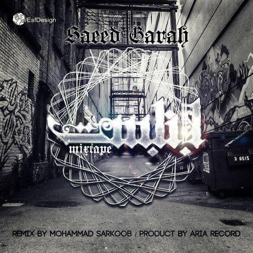 Saeed Garah – Bonbast