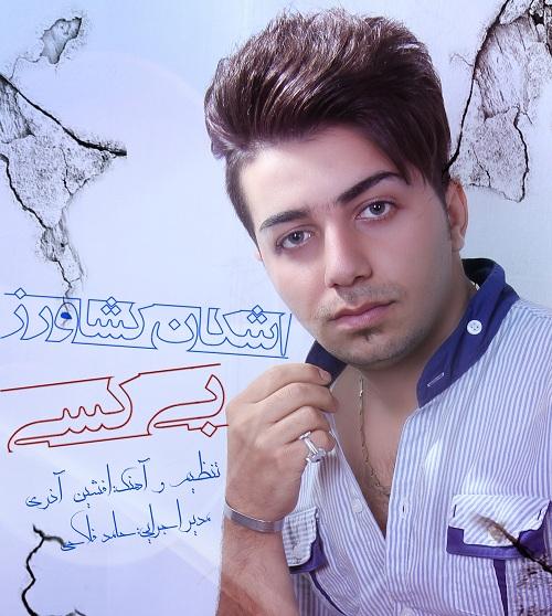 Ashkan Keshavarz – Bikasi