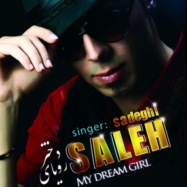 Saleh%20Sadeghi%20-%20Dokhtare%20Royaye%20Man