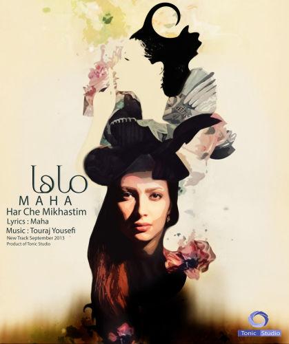 Maha – Har che Mikhastim