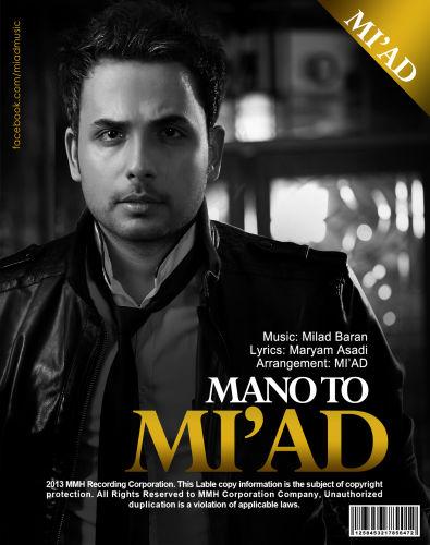 Miad-Manoto-cover
