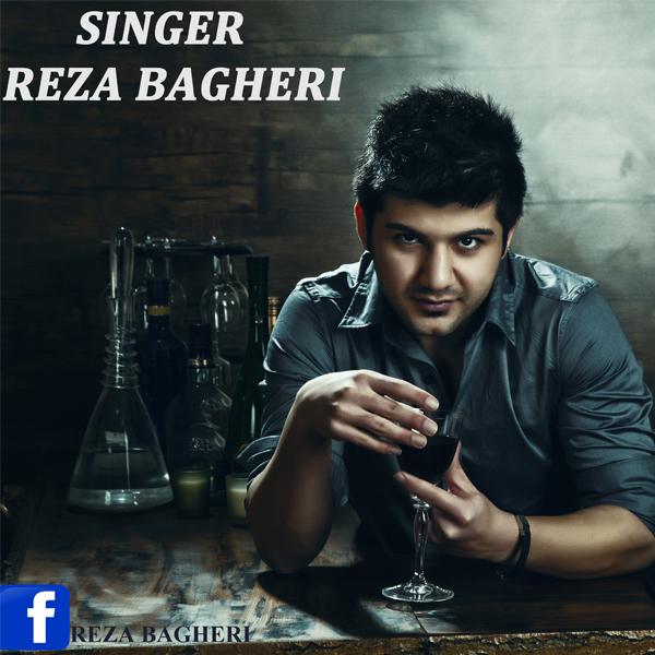 Rezabagh