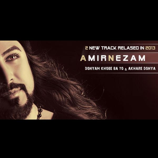 AmirNezam