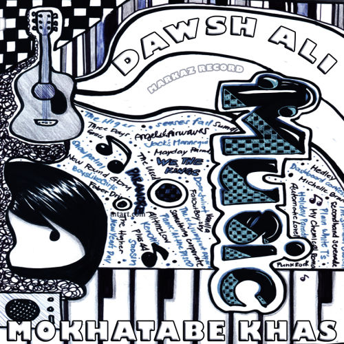 Mokhatabe Khas (Dawsh Ali)