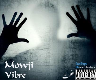 Mowji3