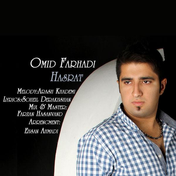 Omid2