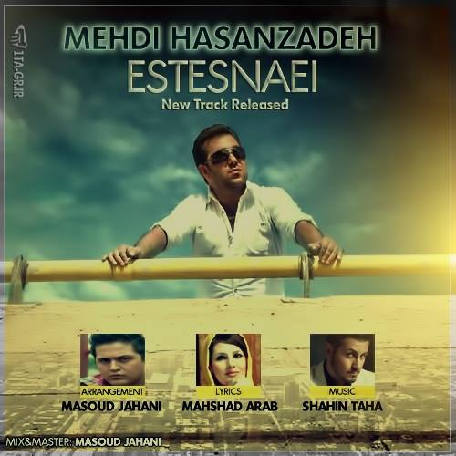 Cover%20mehdi%20hassan%20zadeh