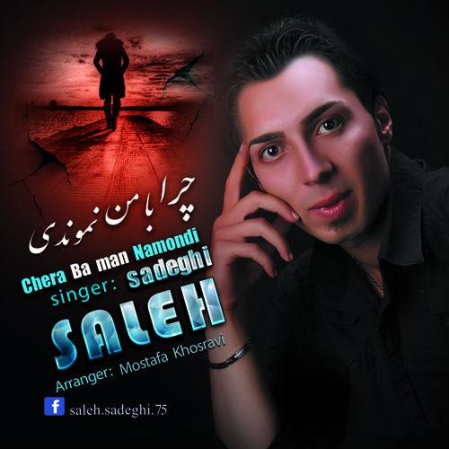 Saleh Sadeghi – Chera Ba Man Namundi