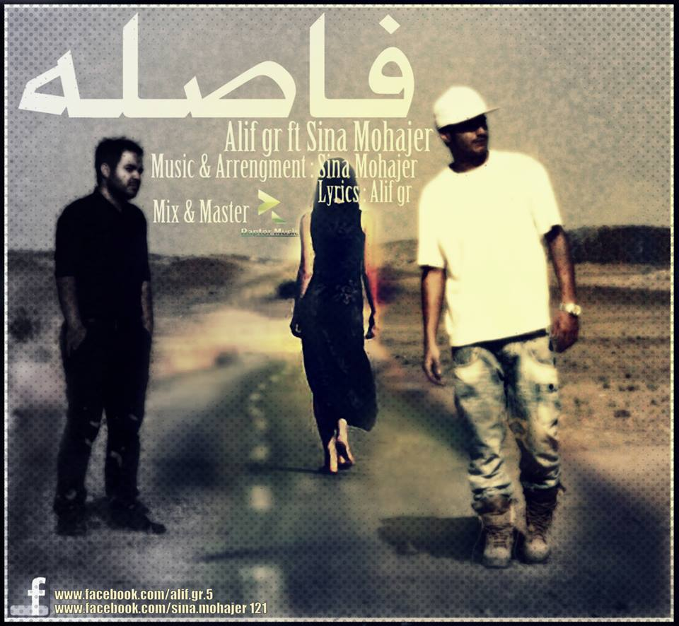 Alif GR And Sina Mohajer – Fasele