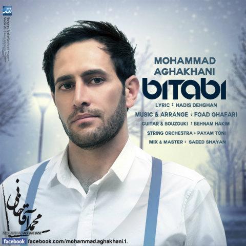 Mohammad Aghakhani – Bitabi