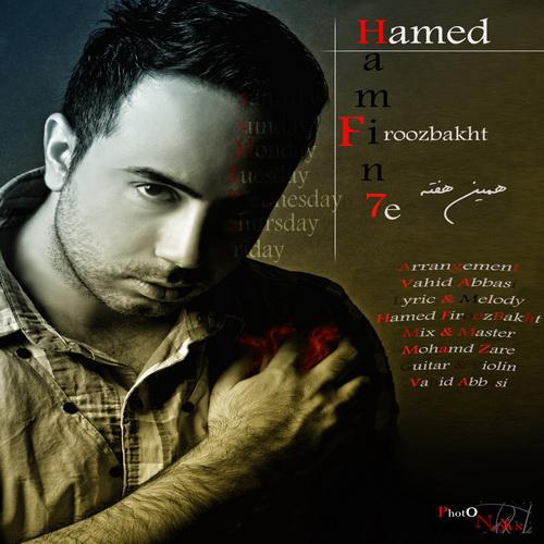 Hamed Firoozbakht – Hamin Hafte