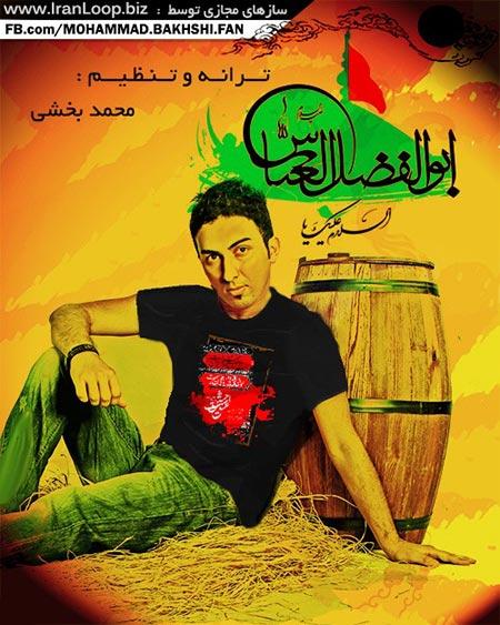 mohammd-bakhshi