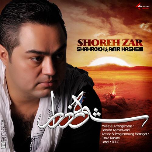 shorehzar%20500x500