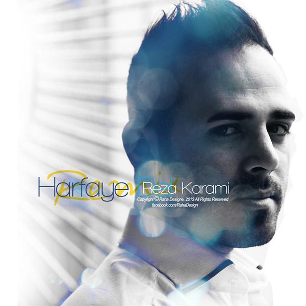 Reza Karami – Harfaye Del (Remix