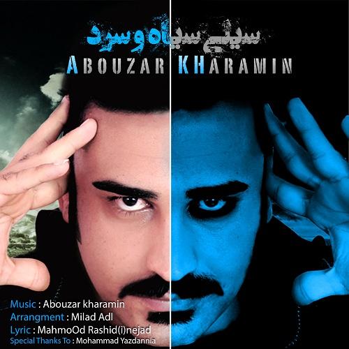 abouzar%20kh