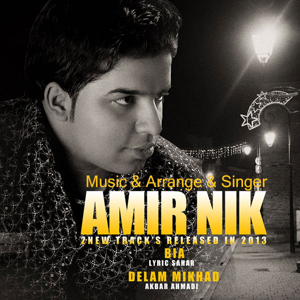 Amir Nik – Dalm Mikhad